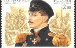 Нахимов Павел Степанович (биография)