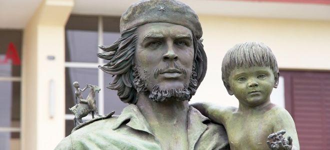 Че Гевара (биография)