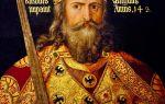 Карл Великий (биография от Шалопая)