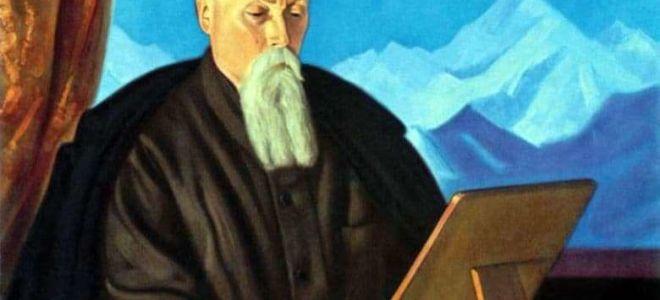 Николай Рерих (биография)