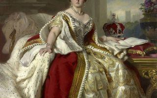Королева Виктория (биография)