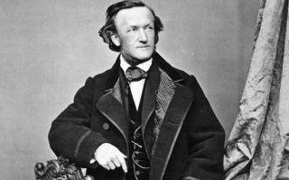 Вагнер Рихард (биография от Шалопая)