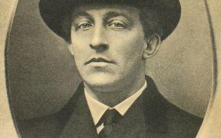 Блок Александр Александрович (биография)