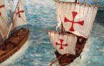Христофор Колумб (биография)