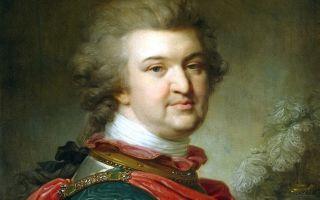 Потёмкин (биография князя)