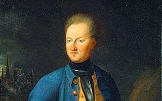 Карл 12 (биография)