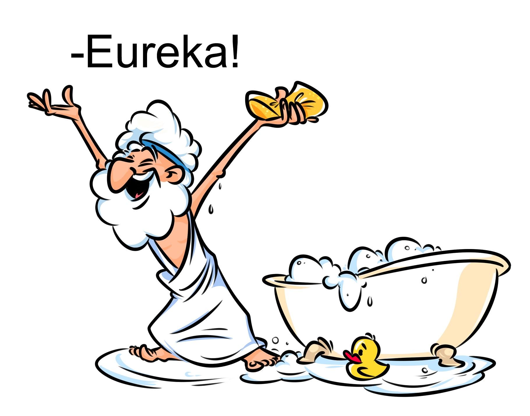 "Архимед кричит ""Эврика!"""